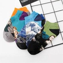 Calcetines de moda para hombre y mujer, calcetines cortos de algodón con pintura al óleo de Van Gogh, calcetines tobilleros de barco, cielo estrellado, calcetines divertidos con personalidad Sokken