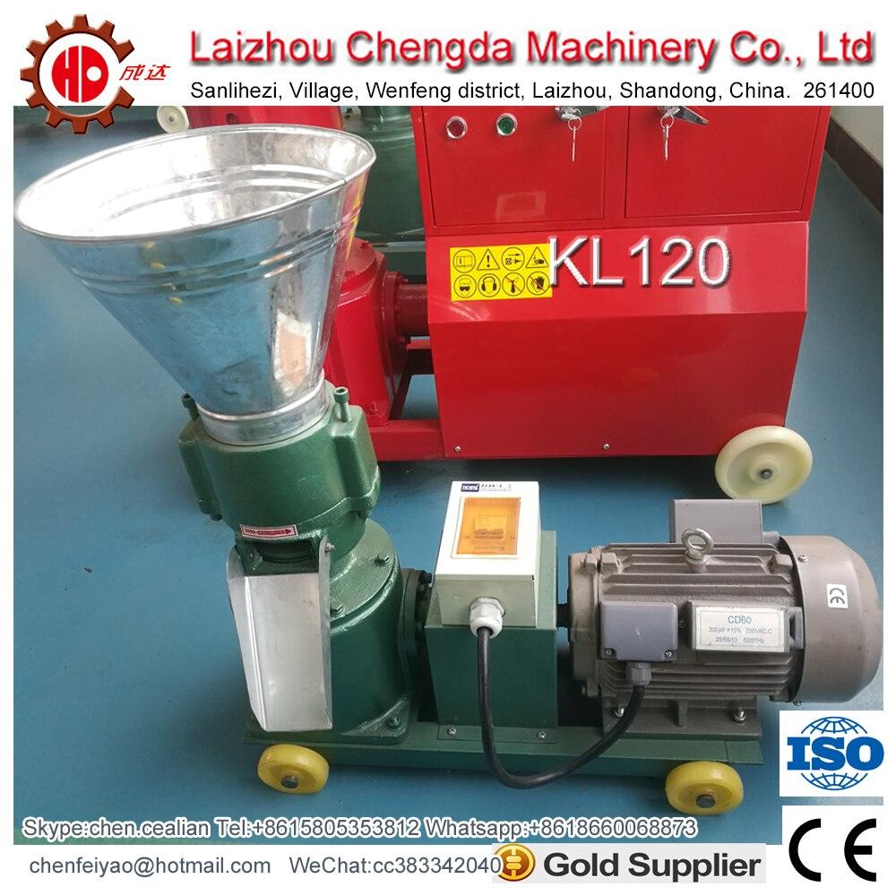 KL150 محرك كهربائي الكتلة الحيوية نشارة الخشب بيليه مطحنة