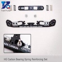 1 Set HG Carbon Fiber Bearing Spring Reinforcing Plates For Tamiya Mini 4WD Racing Car Model 95257 Spare Parts