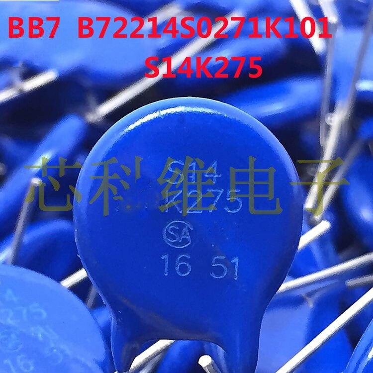 50 unids/lote S14K275 Varistor S14K275 14K275 K275 nuevo original