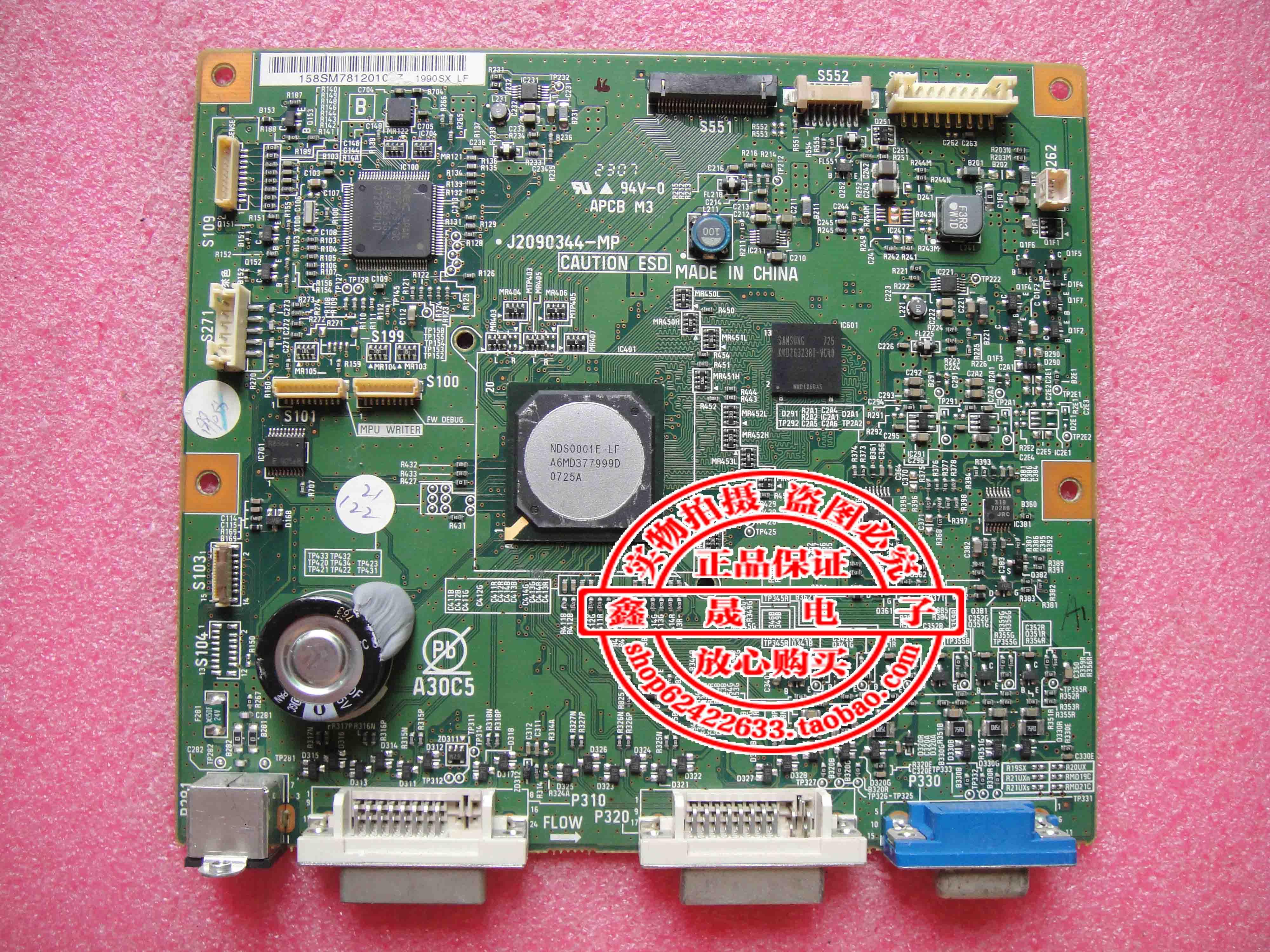 Placa de Excitador J2090344-MP LCD1990SX Motherboard