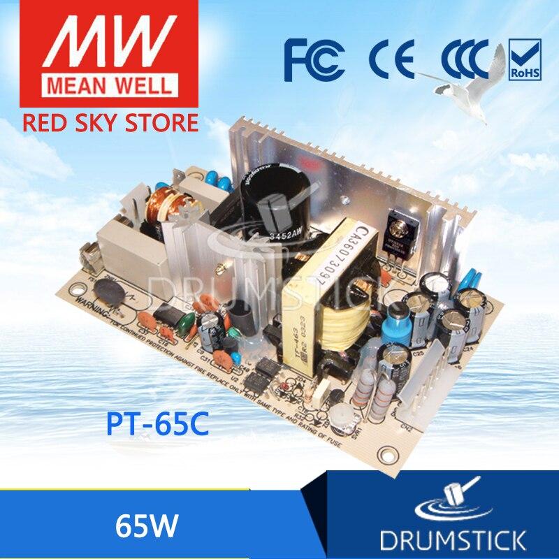 Bem médio constante PT-65C meanwell PT-65 65 w tripla fonte de alimentação de comutação de saída