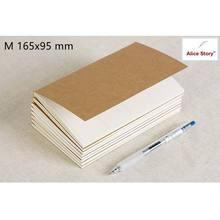 Alice Story M taille 165X95Mm carnet de voyage recharge remplacer cahier (17X10Cm) spirale feuilles mobiles Journal de peau de vache