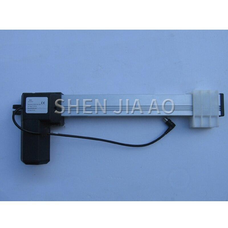 500/600mm Serie K barra de empuje eléctrica deslizante lineal barra de empuje eléctrica 15 mm/s Motor de varilla de empuje del sofá máquina de Putter eléctrica de 24V 1 unidad
