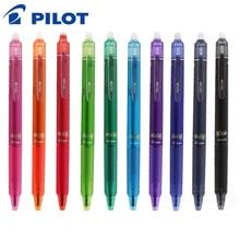 10PCS Pilot LFBK-23EF/23F Magical Erasable Press Gel Pen 10 Color 0.5mm Stainless Nib Frixion Ball Knock Japan