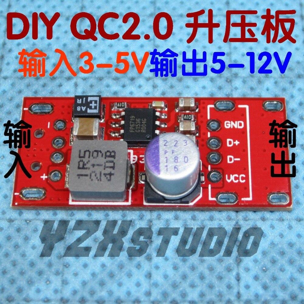 محول تسريع الشحن YZX DIY QC2.0 QC2.0, لوح مضغوط