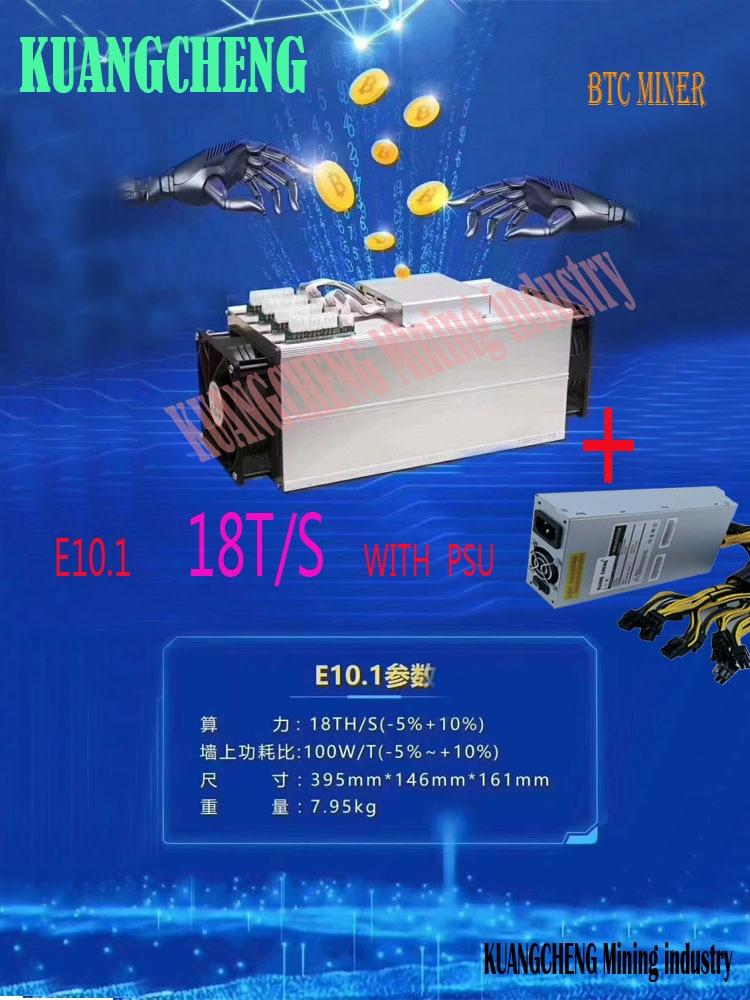 Nuevo minador BTC BCH Ebit E10.1 18T SHA256 Asic con PSU mejor que E9i E9 + Antminer S9 S9k t9 S11 R4 Z11 Z9 WhatsMiner M3 T2T A9
