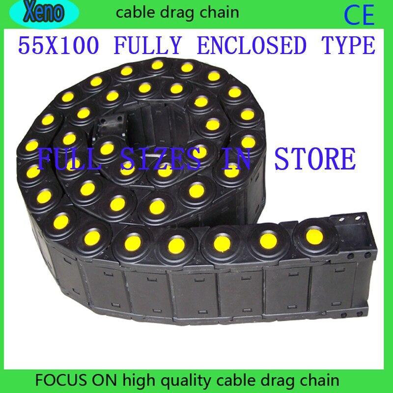 55x100 1 متر مغلق بالكامل نوع البلاستيك حبل كابل سلسلة سحب ماكينة بتحكم رقمي بالكمبيوتر