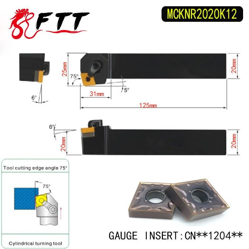 MCKNR2020K12 75 Degree External Turning Lathe Bar Tool Holder For CNMG120404 CNMG120408 Used on CNC Lathe Machine