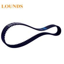 Free Shipping HTD425-5M-30 teeth 85 width 30mm length 425mm HTD5M 425 5M 30 Arc teeth Industrial  Rubber timing belt 2pcs/lot