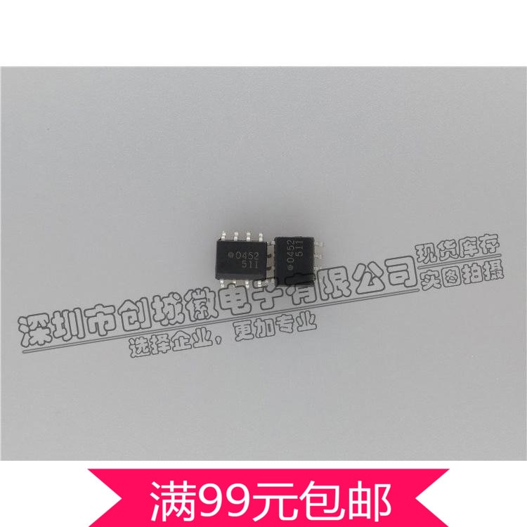 0452 Optoacoplador HCPL-0452 0.4A Corrente de Saída IGBT Gate Drive Optoacoplador Chip de SOP