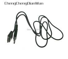 ChengChengDianWan 5 stücke 20 stücke 50 stücke 1 mt USB Datenübertragung Ladekabel für PSP Go