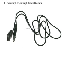 ChengChengDianWan 5pcs 20pcs 50pcs 1m USB Data Transfer Charger Cable for PSP Go