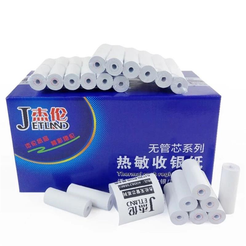 "Paper rolls 57x20 Thermal Paper 2-1/4"" x 20ft for Mini Terminal Receipt Printer, 144Rolls / Carton"