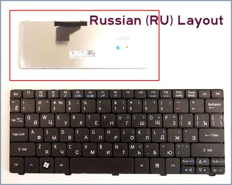 Клавиатура для ноутбука Acer Aspire One D260 D270 AOD270 521 AO521 522 AO522, черная, Русская версия