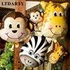 1 Pcs 66*46 Cm Dier Hoofd Ballon Aap Leeuw Zebra Varken Koe Kangoeroe Folie Ballonnen Birthday Party Decor safari Zoo Ballen Kid Speelgoed
