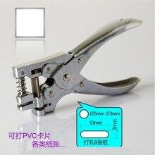 Argent carte didentité Photo Badge métal main fente perforateur trou poinçon PVC étiquette bureau 3*13mm trou plat + 5mm trou rond