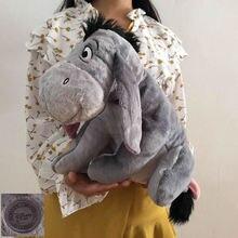 Livraison gratuite 36cm 14 'Original gris bourreau âne trucs Animal mignon doux en peluche jouet poupée anniversaire enfants cadeau Collection