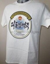 Taedonggang Korean Beer T Shirt Asia Kim Jong Un W433 Hite Max Asahi Beerlao New