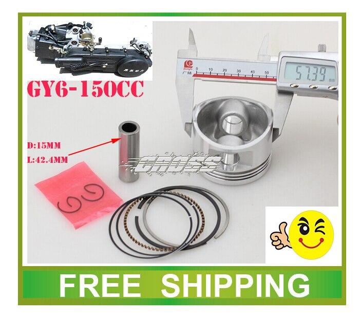 57.4mm zuigerveer pin set fit gy6 150cc scooter go kart buggy accessoires gratis verzending