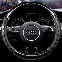 carbon fiber cowhide car steering wheel cover 38cm non slip wear resistant sweat absorbing fashion sports steering wheel cover