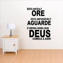 Autocollants muraux en vinyle de dieu   Expressions religieuses, dieu croyance, Portugal salon décoration de la maison