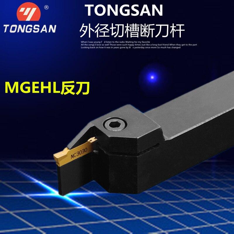 Envío gratis 1 Uds MGEHL2020-2 20x125mm torno para ranurado cortador de corte para MGMN200 2mm de ancho (comprar dos descuentos más)