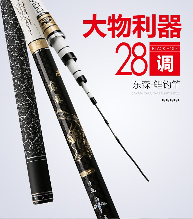 3.6 m-8.1 m nouvelle canne à pêche Taiwan ultra-léger super dur carbone carpe canne à pêche 28 échelle