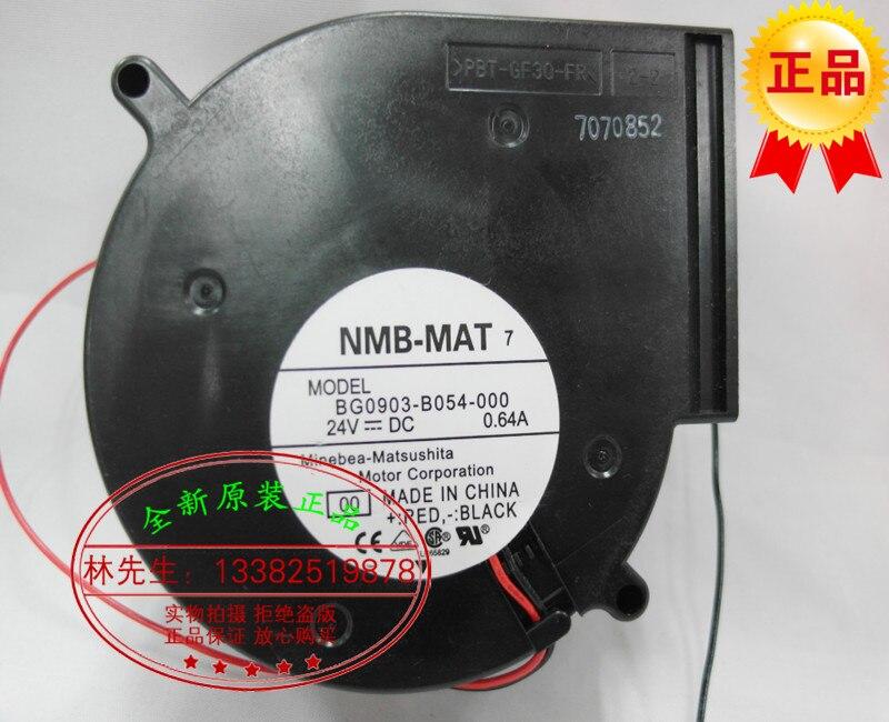 جديد NMB-MAT NMB BG0903-B054-000 9733 DC24V 0.64A تردد التوربينات توربو منفاخ مروحة التبريد