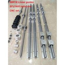 SBR16-rail de guidage linéaire 6 jeux   SBR16 - 300/1300/1500mm + vis à bille SFU1605-350/1350mm + BK/BK12 + boîtier décrou