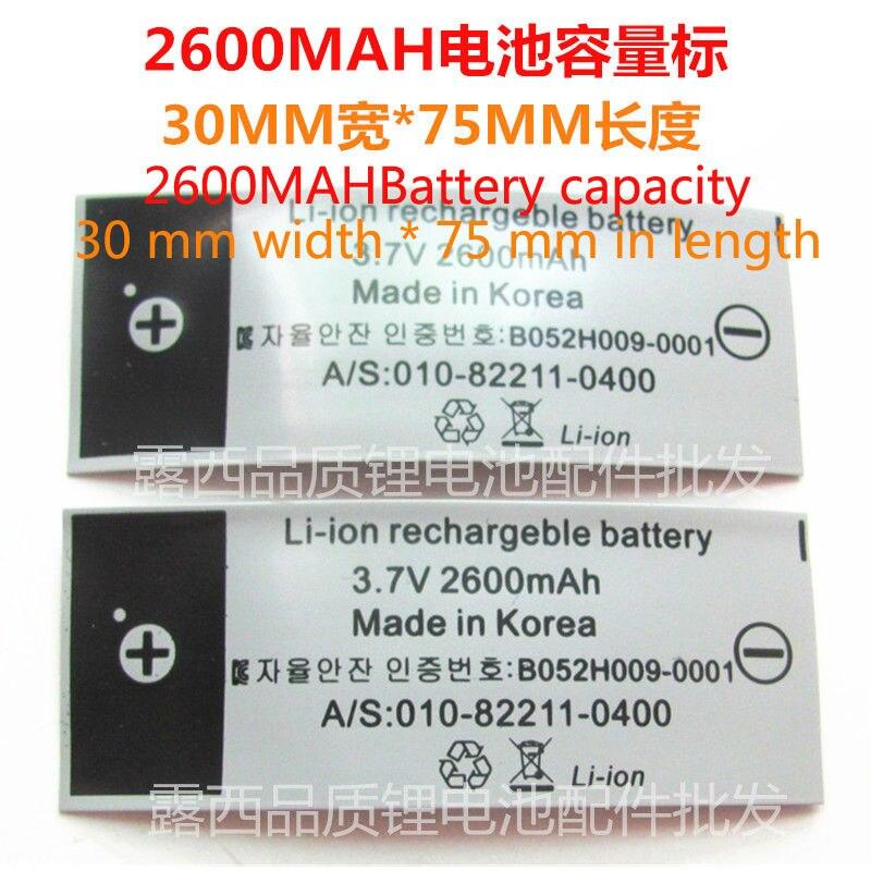 Термоусадочная упаковка для литиевых батарей 100 шт./лот 18650, кожаная этикетка, ПВХ термоусадочная пленка, аксессуары для батарей