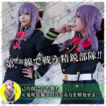 COSPLAYONSEN Seraph of the End Shinoa Hiiragi Military Uniform Cosplay Costume All Size