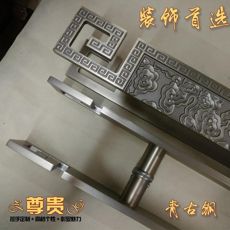 مقبض باب مخصص ، غيوم ميمون ، صينية عتيقة منحوتة ، مقبض باب خشبي قديم