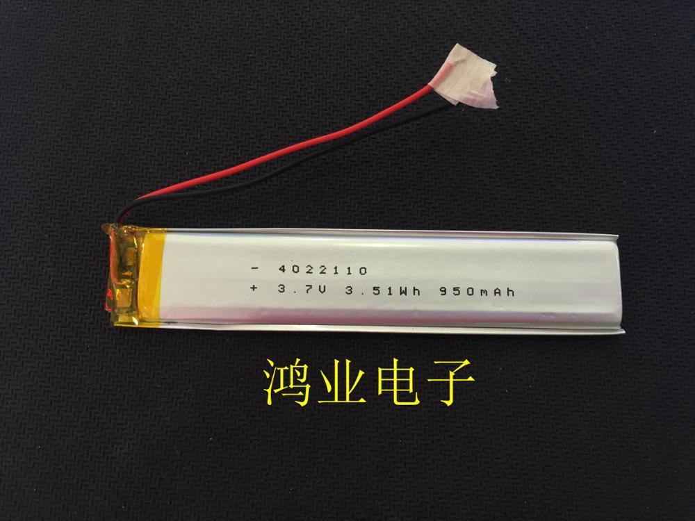 Lámpara LED de batería de polímero de litio de 3,7 V 4022110P 0422110P 950MAH con grabadora integrada, celda recargable de iones de litio