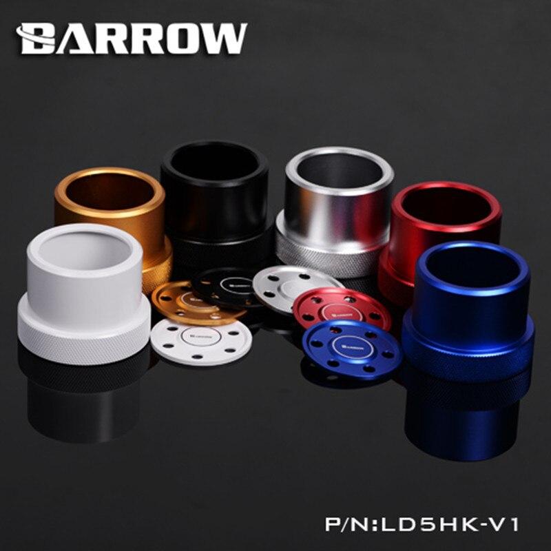 Насос для воды Barrow D5, специальный алюминиевый теплоотвод, комплект для насоса D5/MCP655, крышка для ПК, водяное охлаждение, LD5HK-V1