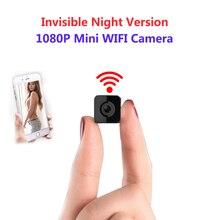 Version nuit Invisible Wifi IP Mini caméra sans fil 1080P pour Support denregistrement vidéo télécommande enregistreur Portable pk q7