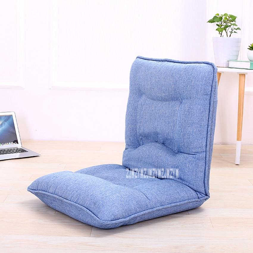 1055 sofá perezoso grande grueso cómodo 6-engranaje ajuste silla tatami sofá cama plegable ocio sofá Perezoso