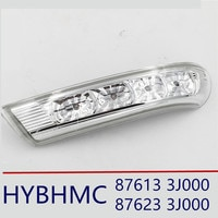 right Left Side Mirror Repeater Signal Lamp Assembly for 07-12 Veracruz iX55 Santafe 876133J000 876233J000