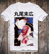 T-shirt Homme 2019 nouveau manche Harajuku hauts eye ball Lick Suehiro Maruo culte japon japonais Anime Manga horreur Auge Band chemises