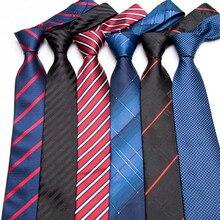 Мужской деловой галстук, Классическая сетка в полоску, 8 см