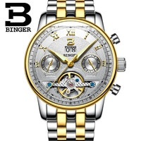 2016 Men Watches Luxury Top Brand BINGER Sport Watch Full Steel Gold Clock Men Tourbillon Automatic Wristwatch With