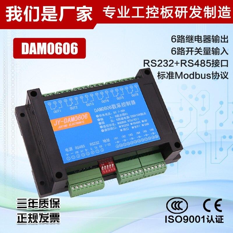 DAM0606-مدخلات عزل ذات 6 اتجاهات ، مرحل خرج RS232 ، عزل 485 اتصال
