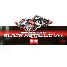 1PC 92409 Black Metallic Vet Car Brocken Gigant Model  for RC Tamiya Mini 4WD Racing