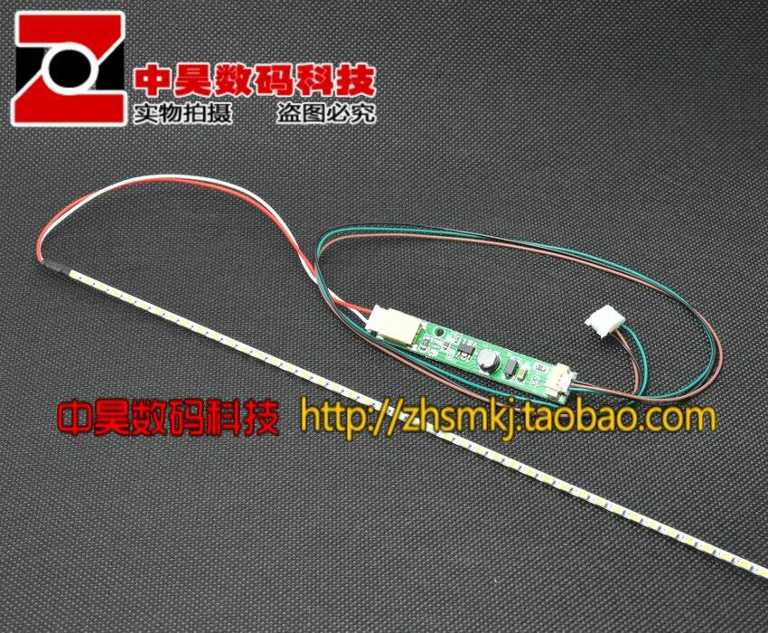 7 pulgadas-15 pulgadas LCD/notebook CCFL lámpara LCD cambio LED luz de fondo LED tira de lámpara set