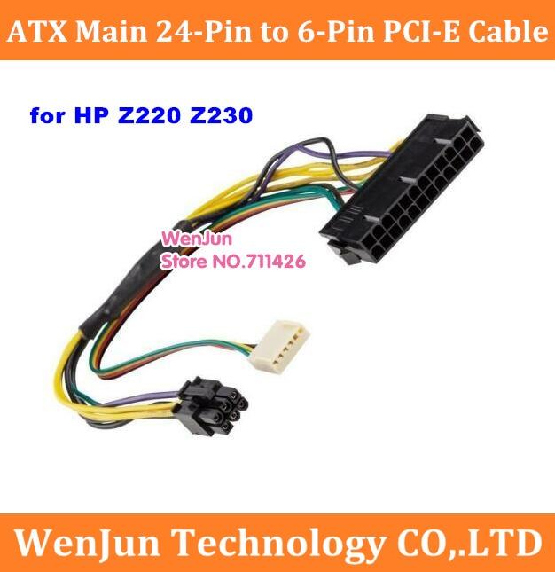 Alta Qualidade 30 cm ATX Principal 24-Pin para 18AWG 6-Pin PCI-E PSU Cabo Adaptador de Energia HP z220 Z230 SFF servidor estação de trabalho