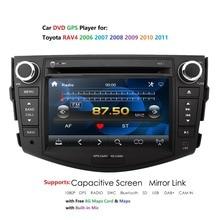 Coche reproductor Multimedia 7 pulgadas 2 din navegación gps con dvd para coche para Toyota RAV4 Rav 4 2007-2011 auto radio estéreo BT auto radio swc rds