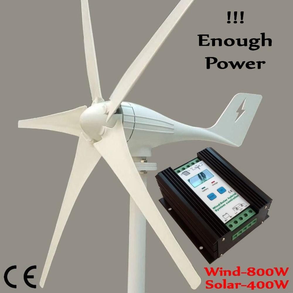 مجموعة مولد الرياح ، 600 واط ، 1200 واط ، وحدة تحكم شحن هجينة لطاحونة هوائية 800 واط وألواح شمسية 400 واط