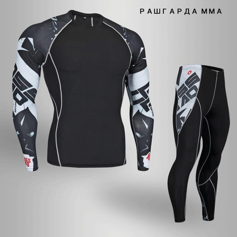 Roupa interior> roupa interior masculina> rashgard masculino> roupa interior térmica masculina> roupa interior desportiva masculina> roupa interior masculina para desporto