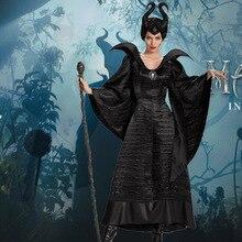 Déguisement maléfique adulte femme Halloween sorcière Cosplay conte de fées belle au bois dormant malédiction sorcellerie robe noire cornes film