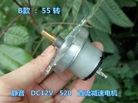 silent dc6v 12v 30 62 turn 520 motor gear motor
